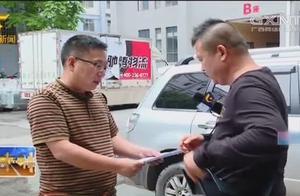 男子开网约车被投诉,结果被扣5000元押金,表示不能接受