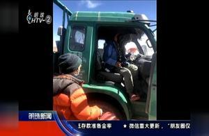 西藏无人区探险,小伙失联50天被找到!靠吃草根存活!
