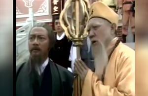 武侠经典 笑傲江湖 任我行少林大战 老三版欣赏