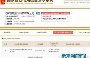 粉笔未来ag官网App下载|HOME 北京粉笔未来ag官网App下载|HOME有限公司怎么样