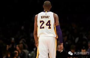 告别NBA,最爱篮球的科比又将开始怎样的人生之旅?