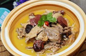 茶树菇煲鸭肉汤做法