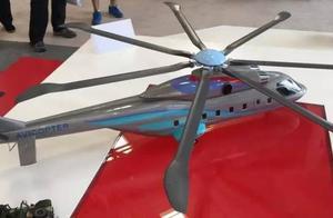 中俄重直升机方案落定 可吊挂155大炮玩飞行炮兵