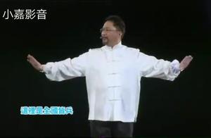 徐小明演唱《万里长城永不倒》和《大号是中华》听得内心激动澎湃