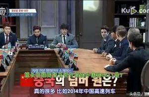 限韩令后,看爱国boy张玉安如何在韩国节目上维护中国形象