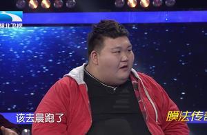 陆鑫在家里抢着刷碗的原因竟然是这个,哥哥怪不得你这么胖
