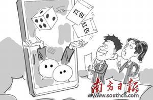 舒兰北京赛车赌博案