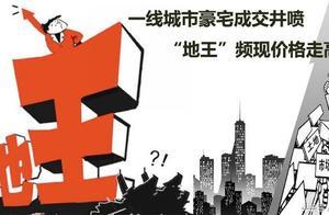 """最后的疯狂?房价扶摇直上,日本当年房产泡沫""""历历在目"""""""