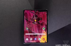三星宣布彻查折叠屏手机屏幕问题 中国发布会延期