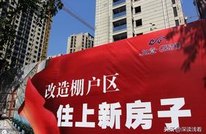 西安市城区综合改造工程10个,投资金额数千亿,西安将会越来越好