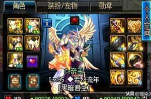 DNF:国服巅峰竞速赛鬼泣流年再创新纪录 旭旭宝宝秒变小迷弟!