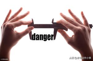 《错不在我》:社会心理学家告诉你,为什么人们总是不肯主动认错