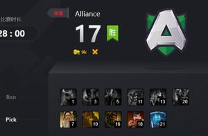 DOTA2:精湛配合拿下71分钟世纪大战,Alliance 2-0击败EHOME