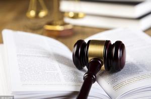 【建议收藏!】最高法院认定:民间借贷的十种涉嫌虚假诉讼方式!