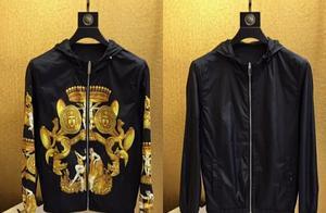 """范思哲大秀""""巴黎时装周"""",推出""""皇帝的新衣"""",一举成名,天秀"""