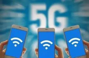 国内4G网速最新实测!三大运营商差距不小,来看看你所在地网速