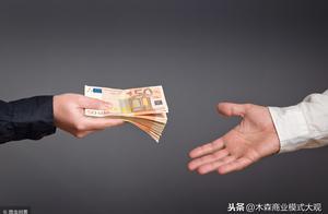 """想开店却没钱?""""贷""""资进组,金融+零售的商业模式,利息就赚饱"""