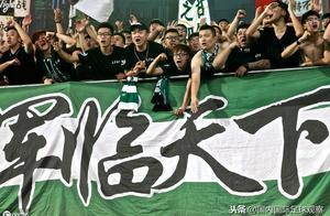 亚冠:北京国安双杀对手!奥古斯托闪耀!国安遭打击!前锋伤退!