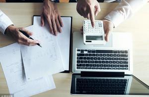 买房商业贷款的计算方式,买房商业贷款的利息是多少?