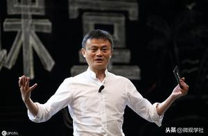 马云:刚来公司不到一年,没有完美的战略,只有完美的执行