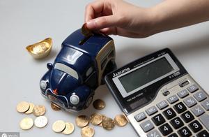 申请购车贷款需要什么条件?有哪些注意事项?