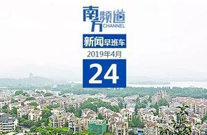 瑞幸咖啡急速赴美IPO;上海市版权局约谈五家知名图片互联网企业
