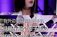 """中国模特说自己不是""""中国人"""",立马被《爱上超模》评委""""怒批"""""""