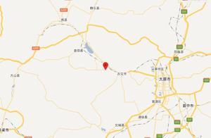 山西太原市娄烦县附近发生3.4级左右地震