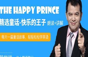 快乐王子中的经典语录 《快乐王子》的经典语句