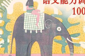 中国历史牛人诸葛亮:能掐会算,上知天文下知地理的神人