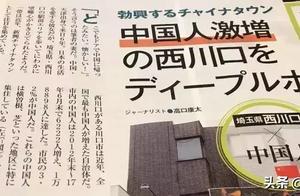 日本捡垃圾的中国姑娘被报道:你们弯下了腰,挺起的却是中国脊梁