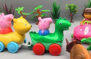 爱探险的朵拉和小猪佩奇阻止两只恐龙打架