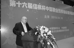 应昌期围棋教育基金会理事长应明皓先生因病去世