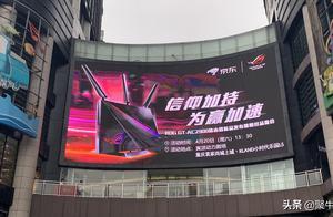 华硕30周年在重庆发布ROG GT-AC2900路由器引领WiFi 6电竞新时代