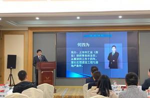 """西安国际商事仲裁院联合汇业成功举办2019首期""""仲裁论剑""""分享会"""
