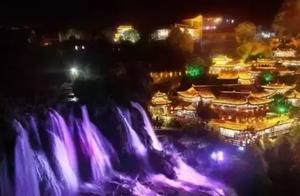 长沙夏天周末旅游最佳旅游目的地推荐之【芙蓉镇+马拉河+坐龙峡】