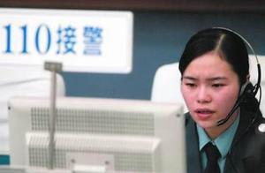郑州一男子酒后多次恶意拨打110,还辱骂民警,被拘留20天!