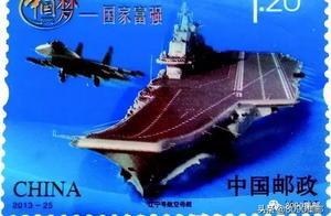 """人民海军七十华诞,用邮票领略""""晒娃狂魔""""风采"""