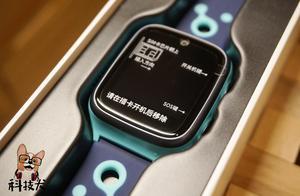 360儿童手表8X正式发布 将打造儿童专属内容大生态