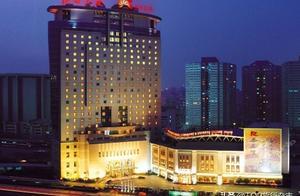 """北京长安大饭店在列!8家五星级酒店被""""摘星"""" 5家被要求整改"""