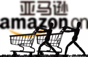 """虽""""不会退出中国"""",但亚马逊中国网站将停止向第三方卖家提供服务"""