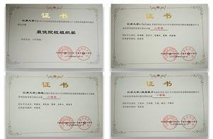 江南大学学子在全国高校商业精英挑战赛总决赛中喜获一、二等奖