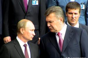 克里姆林宫承认,普京亲自派出保镖,保护乌前总统亚努科维奇安全