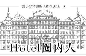 """从奢侈品帝国到顶级酒店,宝格丽的生活方式就是让人死心塌地被""""圈粉"""""""
