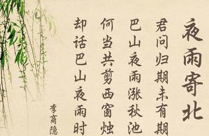 常用字韵表诗词 古诗词常用字有哪些