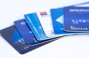 6210开头的银行卡是什么银行的?