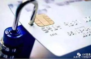 逾期一年以上没有解冻的信用卡,该如何处理?