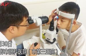 """邯郸""""小眼镜""""越来越多,元凶竟是TA!怎么办,他们说要……"""