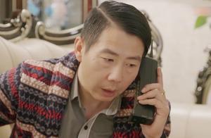 初婚:乐乐为让喜爱继续做她保姆,竟用奇招让朱大庆找喜爱回来!