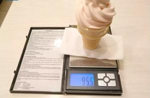 蜜桃和乌龙茶香在口中盘桓不去,麦当劳蜜桃乌龙茶冰激凌测评
